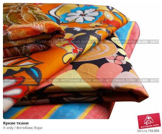 Купить «Яркие ткани», фото № 84806, снято 4 июля 2007 г. (c) only / Фотобанк Лори