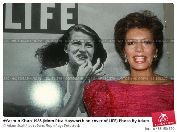 #Yasmin Khan 1985.(Mom Rita Hayworth on cover of LIFE).Photo By Adam... Редакционное фото, фотограф Adam Scull / age Fotostock / Фотобанк Лори