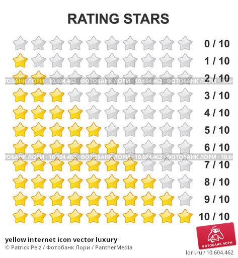 yellow internet icon vector luxury. Стоковое фото, фотограф Patrick Pelz / PantherMedia / Фотобанк Лори