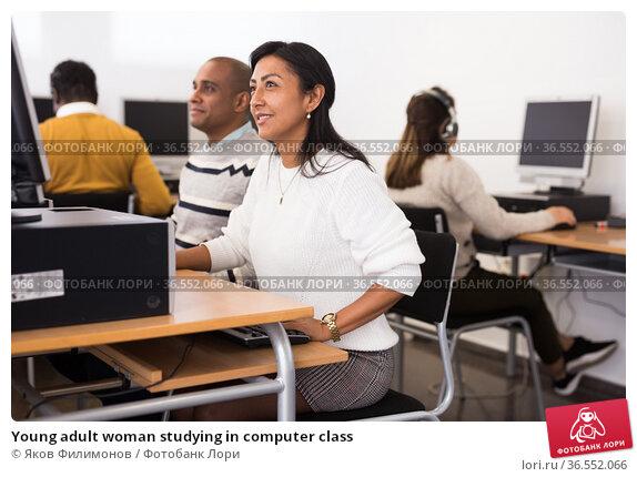 Young adult woman studying in computer class. Стоковое фото, фотограф Яков Филимонов / Фотобанк Лори
