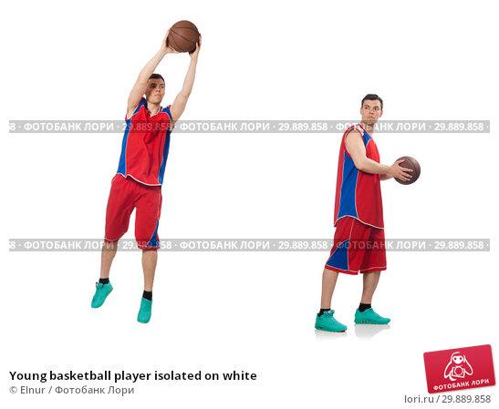 Купить «Young basketball player isolated on white», фото № 29889858, снято 12 мая 2015 г. (c) Elnur / Фотобанк Лори
