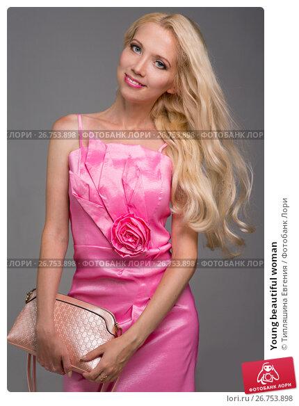 Купить «Young beautiful woman», фото № 26753898, снято 8 июля 2017 г. (c) Типляшина Евгения / Фотобанк Лори