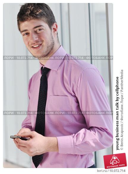 Купить «young business man talk by cellphone», фото № 10072714, снято 2 апреля 2020 г. (c) PantherMedia / Фотобанк Лори
