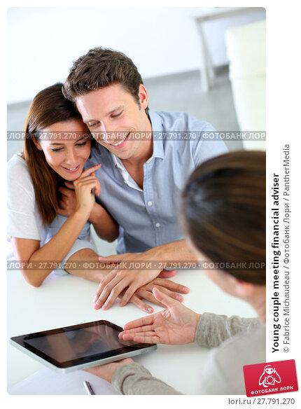 Купить «Young couple meeting financial adviser», фото № 27791270, снято 21 октября 2018 г. (c) PantherMedia / Фотобанк Лори