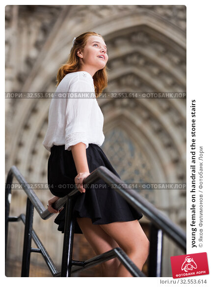 Купить «young female on handrail and the stone stairs», фото № 32553614, снято 27 января 2020 г. (c) Яков Филимонов / Фотобанк Лори