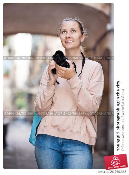 Young girl photographing in the city, фото № 26760366, снято 4 мая 2017 г. (c) Яков Филимонов / Фотобанк Лори