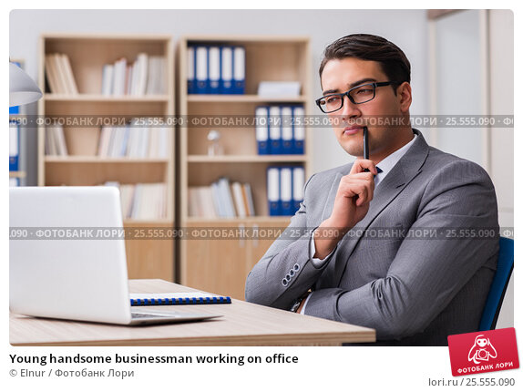 Купить «Young handsome businessman working on office», фото № 25555090, снято 18 октября 2016 г. (c) Elnur / Фотобанк Лори