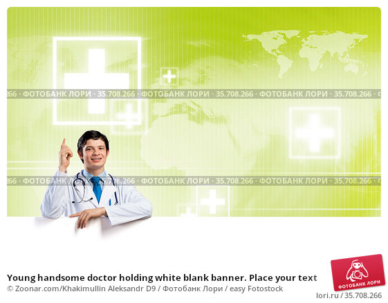 Young handsome doctor holding white blank banner. Place your text. Стоковое фото, фотограф Zoonar.com/Khakimullin Aleksandr D9 / easy Fotostock / Фотобанк Лори