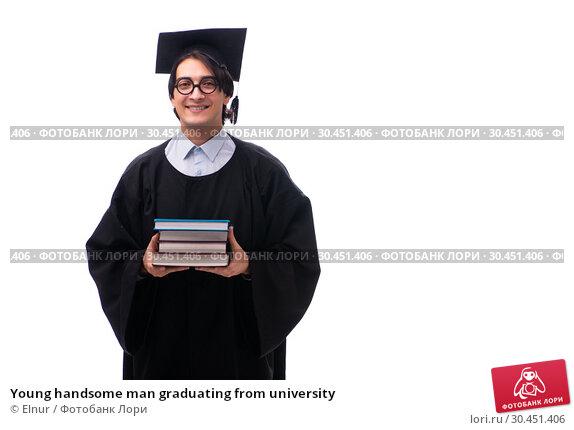 Young handsome man graduating from university. Стоковое фото, фотограф Elnur / Фотобанк Лори