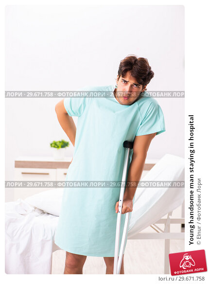 Купить «Young handsome man staying in hospital», фото № 29671758, снято 6 сентября 2018 г. (c) Elnur / Фотобанк Лори