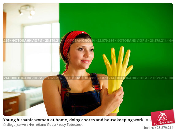 hispanic women worker
