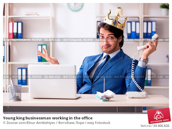 Young king businessman working in the office. Стоковое фото, фотограф Zoonar.com/Elnur Amikishiyev / easy Fotostock / Фотобанк Лори