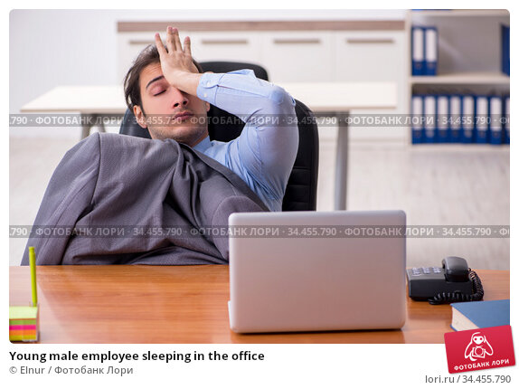 Young male employee sleeping in the office. Стоковое фото, фотограф Elnur / Фотобанк Лори