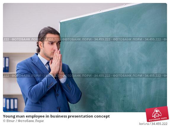 Young man employee in business presentation concept. Стоковое фото, фотограф Elnur / Фотобанк Лори