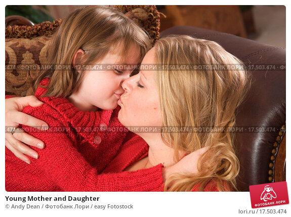 этих девчонок мама и доч лезбианки представлять себе, как