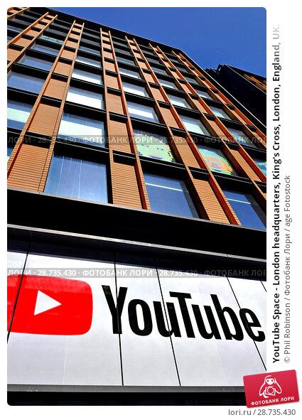 Купить «YouTube Space - London headquarters, King's Cross, London, England, UK.», фото № 28735430, снято 17 мая 2018 г. (c) age Fotostock / Фотобанк Лори