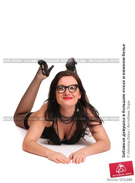 Забавная девушка в больших очках и нижнем белье, фото № 213686, снято 26 февраля 2008 г. (c) Vdovina Elena / Фотобанк Лори