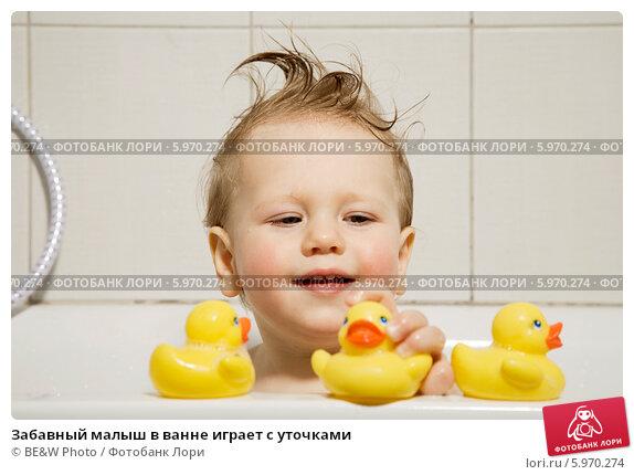 Купить «Забавный малыш в ванне играет с уточками», фото № 5970274, снято 6 декабря 2019 г. (c) BE&W Photo / Фотобанк Лори