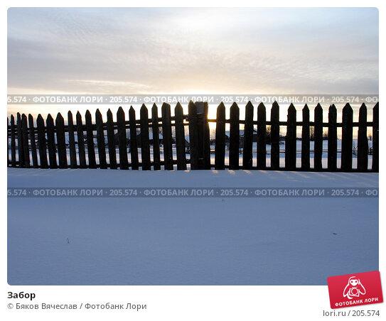 Забор, фото № 205574, снято 3 января 2008 г. (c) Бяков Вячеслав / Фотобанк Лори