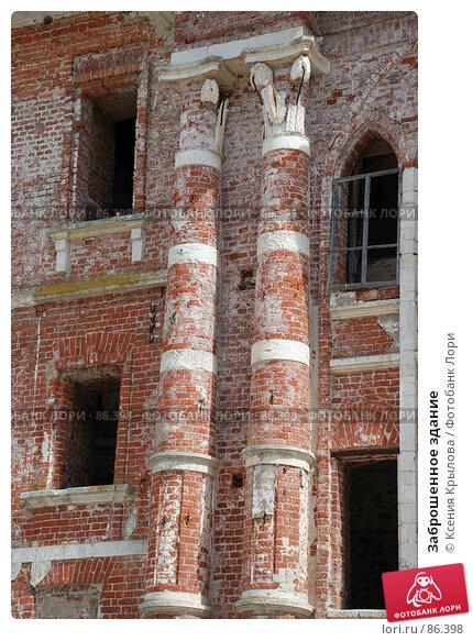 Заброшенное здание, фото № 86398, снято 9 июля 2007 г. (c) Ксения Крылова / Фотобанк Лори