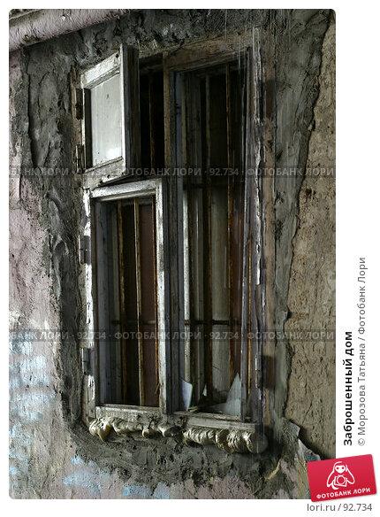 Заброшенный дом, фото № 92734, снято 13 марта 2004 г. (c) Морозова Татьяна / Фотобанк Лори