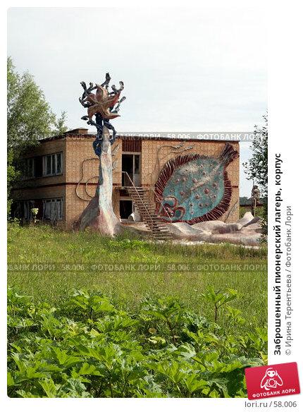 Заброшенный пионерский лагерь, корпус, эксклюзивное фото № 58006, снято 28 июня 2007 г. (c) Ирина Терентьева / Фотобанк Лори