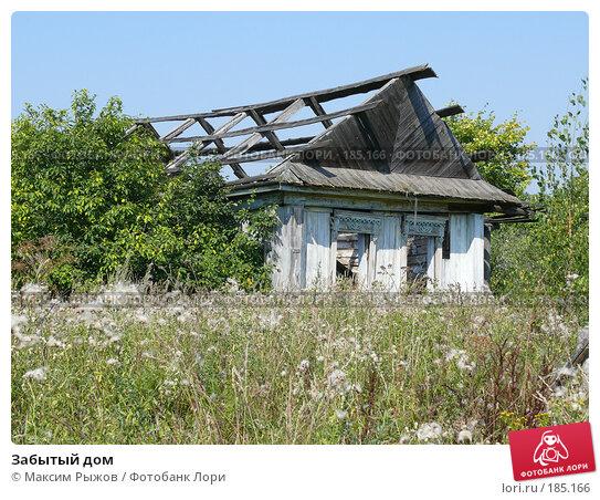 Забытый дом, фото № 185166, снято 18 августа 2007 г. (c) Максим Рыжов / Фотобанк Лори
