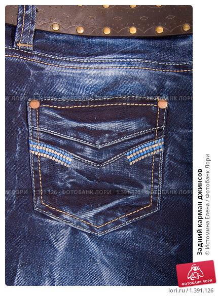 зад джинсы фото