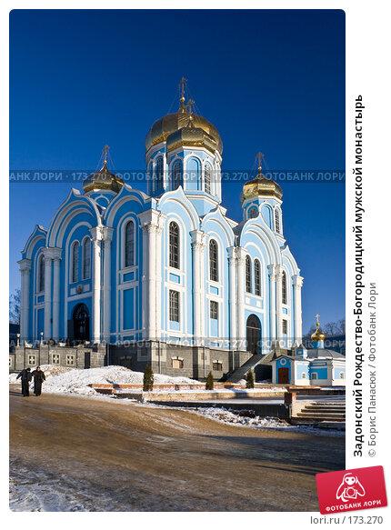 Задонский Рождество-Богородицкий мужской монастырь, фото № 173270, снято 1 января 2008 г. (c) Борис Панасюк / Фотобанк Лори