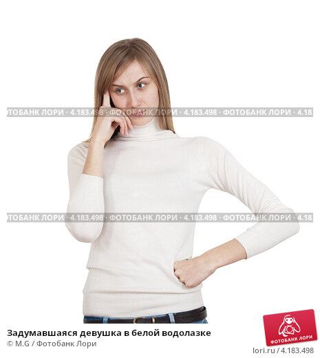 Фото девушек в водолазках, липкая сперма фото