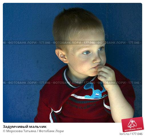 Задумчивый мальчик, фото № 177046, снято 8 июля 2004 г. (c) Морозова Татьяна / Фотобанк Лори
