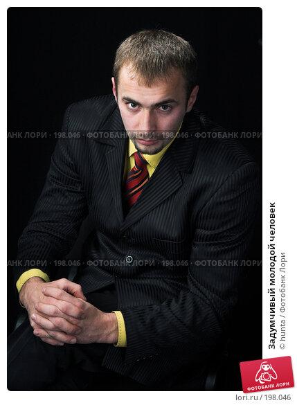 Купить «Задумчивый молодой человек», фото № 198046, снято 12 октября 2007 г. (c) hunta / Фотобанк Лори