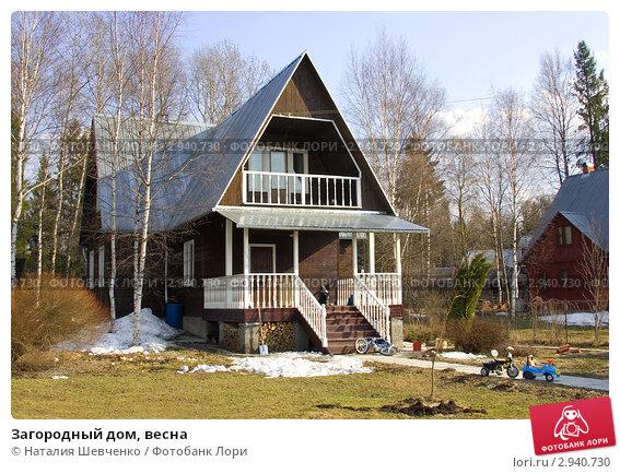 Купить «Загородный дом, весна», эксклюзивное фото № 2940730, снято 23 апреля 2011 г. (c) Наталия Шевченко / Фотобанк Лори