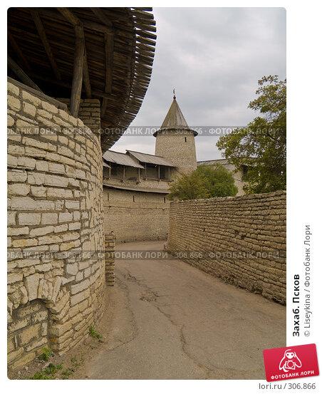 Купить «Захаб. Псков», фото № 306866, снято 2 мая 2008 г. (c) Liseykina / Фотобанк Лори