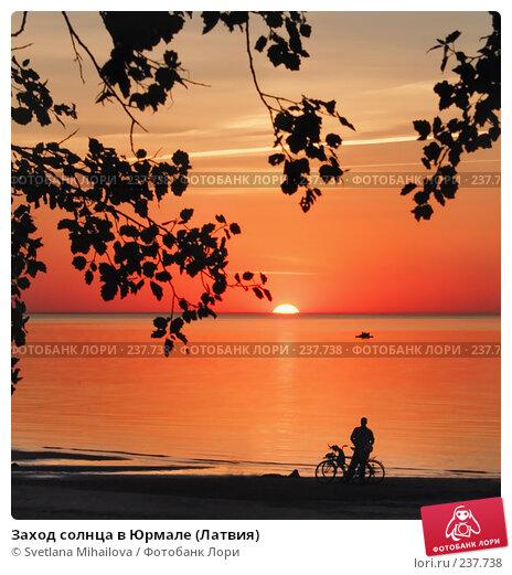 Заход солнца в Юрмале (Латвия), фото № 237738, снято 20 августа 2005 г. (c) Svetlana Mihailova / Фотобанк Лори