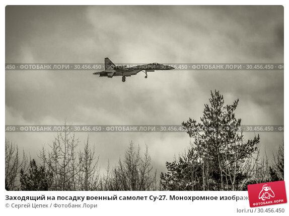Заходящий на посадку военный самолет Су-27. Монохромное изображение. Редакционное фото, фотограф Сергей Цепек / Фотобанк Лори