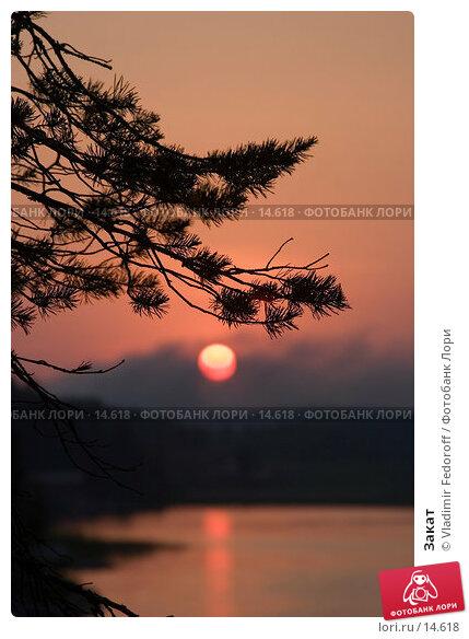 Купить «Закат», фото № 14618, снято 8 июля 2006 г. (c) Vladimir Fedoroff / Фотобанк Лори