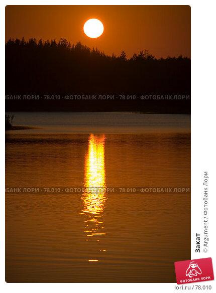 Закат, фото № 78010, снято 11 августа 2007 г. (c) Argument / Фотобанк Лори