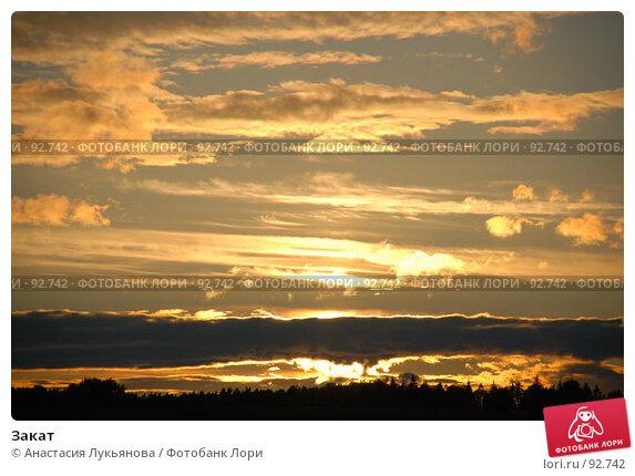 Закат, фото № 92742, снято 14 июля 2007 г. (c) Анастасия Лукьянова / Фотобанк Лори