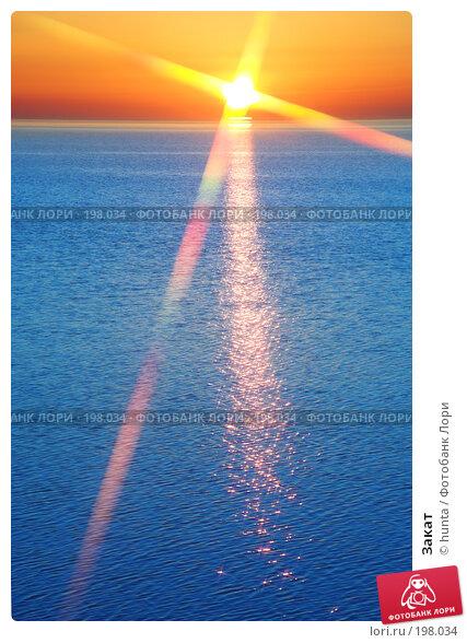 Закат, фото № 198034, снято 5 ноября 2006 г. (c) hunta / Фотобанк Лори