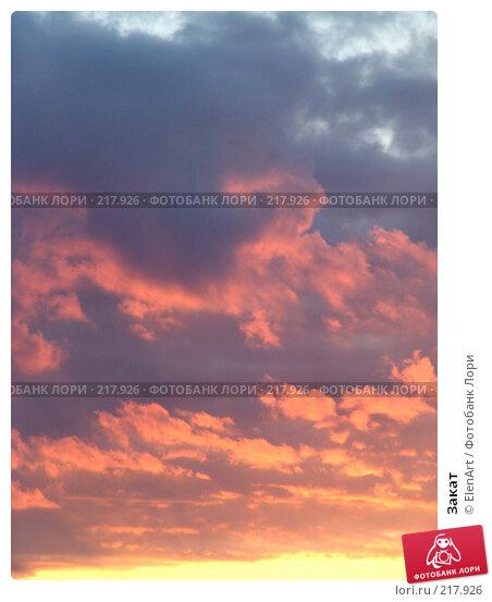 Закат, фото № 217926, снято 19 февраля 2017 г. (c) ElenArt / Фотобанк Лори