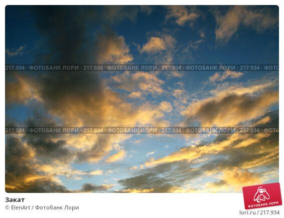 Закат, фото № 217934, снято 30 мая 2017 г. (c) ElenArt / Фотобанк Лори