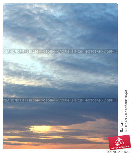 Закат, фото № 218026, снято 24 июля 2017 г. (c) ElenArt / Фотобанк Лори