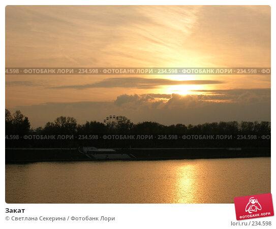Закат, фото № 234598, снято 3 октября 2007 г. (c) Светлана Секерина / Фотобанк Лори