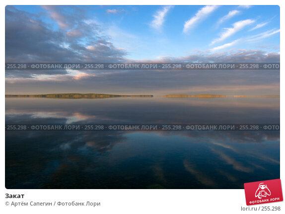 Закат, фото № 255298, снято 11 июля 2007 г. (c) Артём Сапегин / Фотобанк Лори