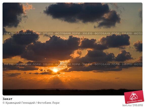 Закат, фото № 310810, снято 12 августа 2004 г. (c) Кравецкий Геннадий / Фотобанк Лори