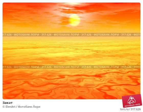 Закат, иллюстрация № 317626 (c) ElenArt / Фотобанк Лори