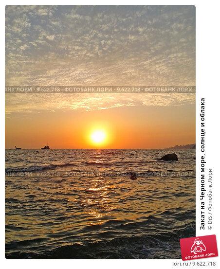 Купить «Закат на Черном море, солнце и облака», фото № 9622718, снято 6 августа 2015 г. (c) DiS / Фотобанк Лори