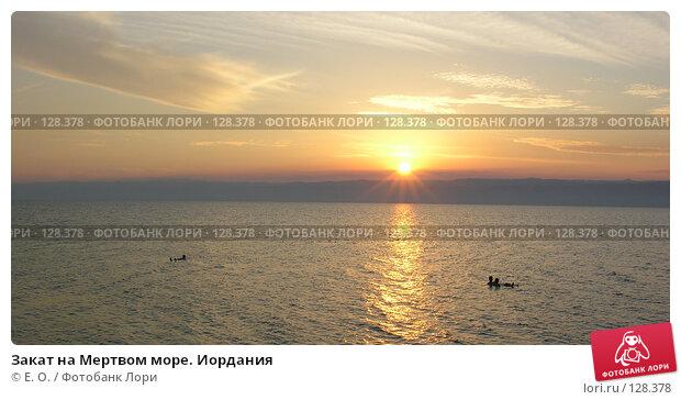 Закат на Мертвом море. Иордания, фото № 128378, снято 24 ноября 2007 г. (c) Екатерина Овсянникова / Фотобанк Лори