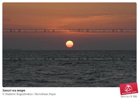 Закат на море, фото № 9186, снято 13 июня 2005 г. (c) Vladimir Rogozhnikov / Фотобанк Лори